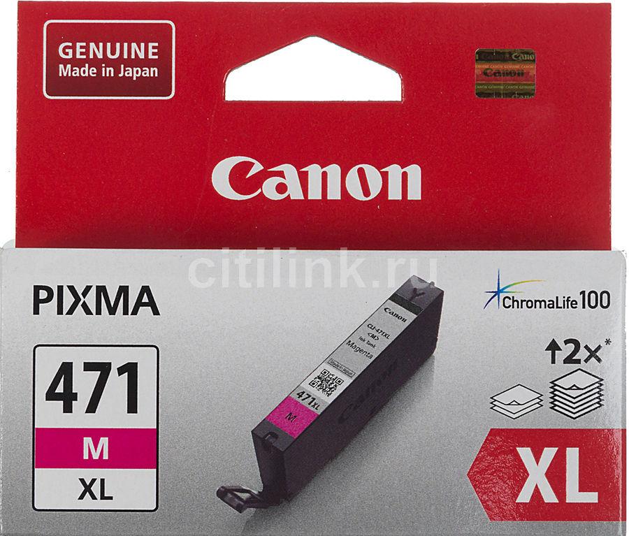 Картридж CANON CLI-471XLM пурпурный [0348c001]