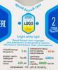 Лампа ЭРА P45-5w-840-E27, 5Вт, 420lm, 30000ч,  4000К, E27,  1 шт. [б0017220] вид 5