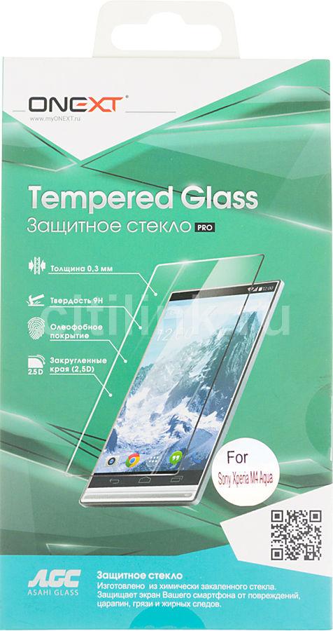 Защитное стекло для экрана ONEXT для Sony Xperia M4 Aqua,  1 шт [40914]