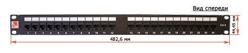 Патч-панель Lanmaster (TWT-PP24UTP/6) 19