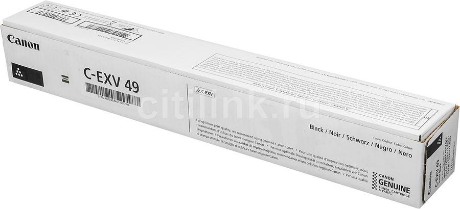 Тонер CANON C-EXV49BK,  для iR-ADV C33xx,  черный, туба