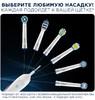 Электрическая зубная щетка ORAL-B PRO 750 Cross Action черный [80270600] вид 6