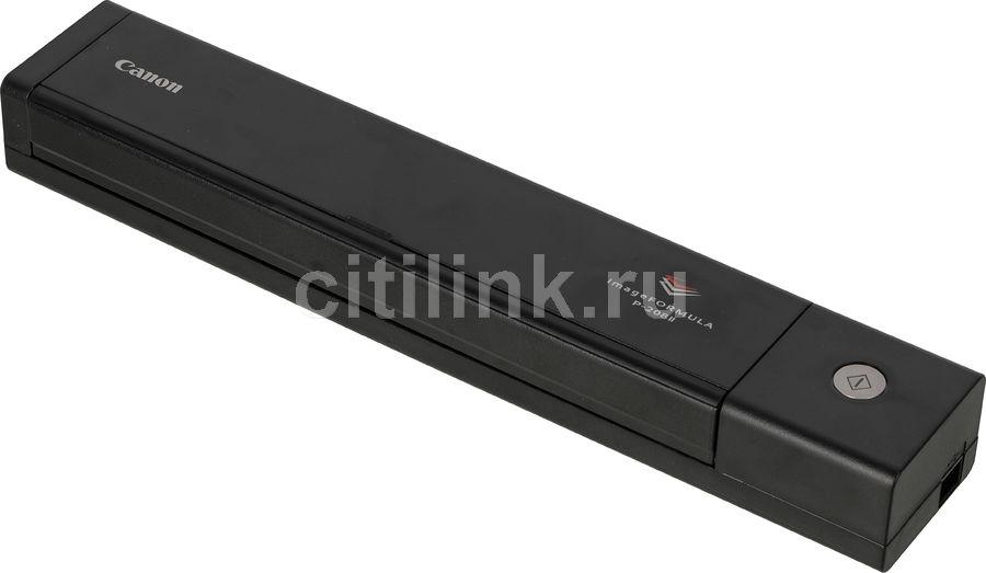 Сканер CANON image Formula P-208II черный [9704b003]