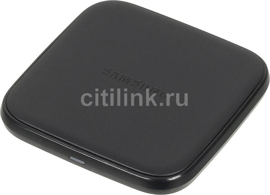 Беспроводное зарядное устройство SAMSUNG EP-PA510BBRGRU,  1A,  черный