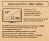 LED телевизор BBK 32LEM-3025/T2C