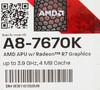 Процессор AMD A8 7670K, SocketFM2+ BOX [ad767kxbjcbox] вид 8