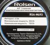 Колонки автомобильные ROLSEN RSA-M693,  коаксиальные,  300Вт,  комплект 2 шт. [1-rlca-rsa-m693] вид 5