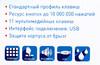 Клавиатура OKLICK 390M,  USB, черный [km-302] вид 9