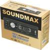 Автомагнитола SOUNDMAX SM-CCR3052F,  USB,  SD/MMC вид 5