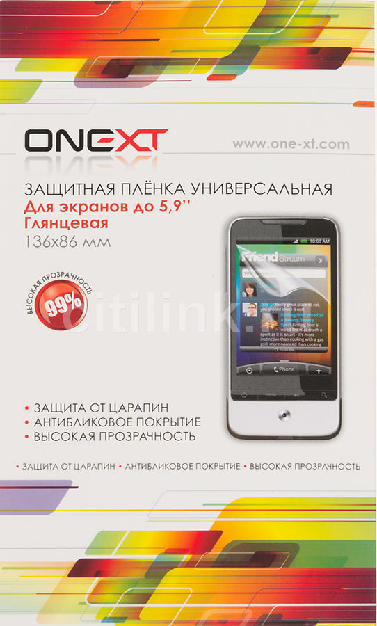 "Защитная пленка для экрана ONEXT для смартфонов 5.9"",  антиблик, 86 х 136 мм, 1 шт [39730]"