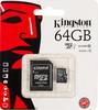 Карта памяти microSDXC KINGSTON 64 ГБ