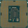 Процессор INTEL Core i5 6400, LGA 1151 * OEM [cm8066201920506s r2l7] вид 2