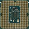 Процессор INTEL Core i5 6600K, LGA 1151 * OEM [cm8066201920300s r2l4] вид 2