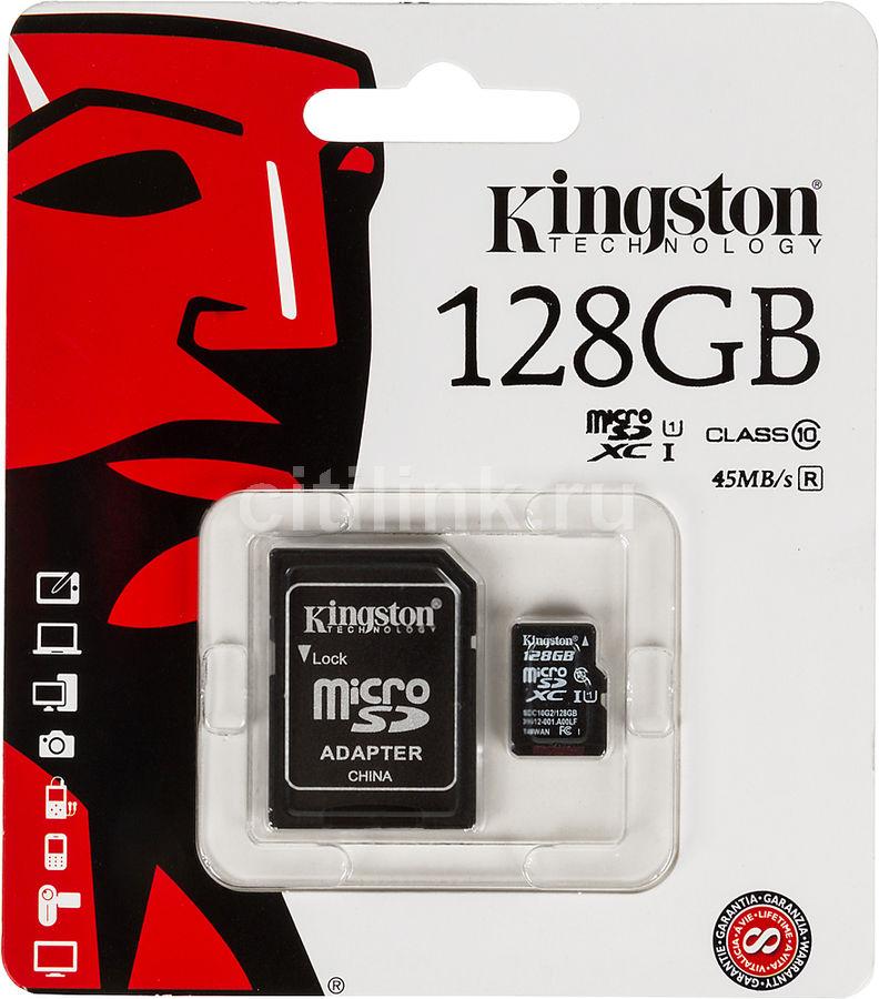 Карта памяти microSDXC UHS-I KINGSTON 128 ГБ, 45 МБ/с, Class 10, SDC10G2/128GB,  1 шт., переходник SD