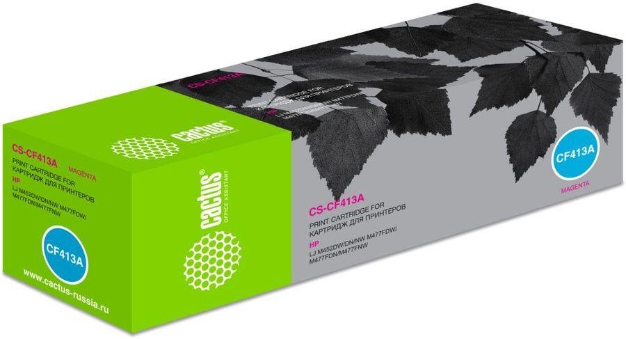 Картридж CACTUS CS-CF413A пурпурный