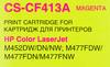 Картридж CACTUS CS-CF413A пурпурный вид 2