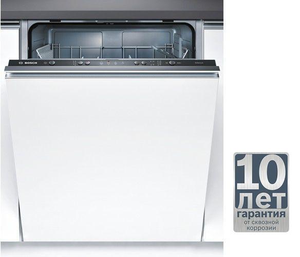 Посудомоечная машина полноразмерная BOSCH SMV40D20RU