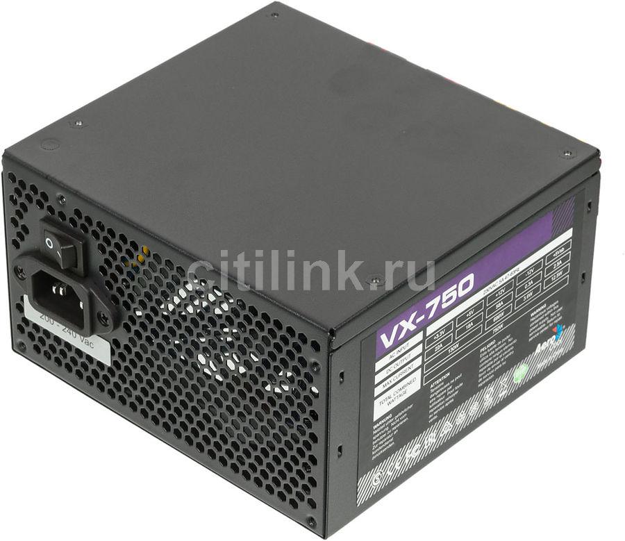 Блок питания AEROCOOL VX-750,  750Вт,  120мм,  черный, retail
