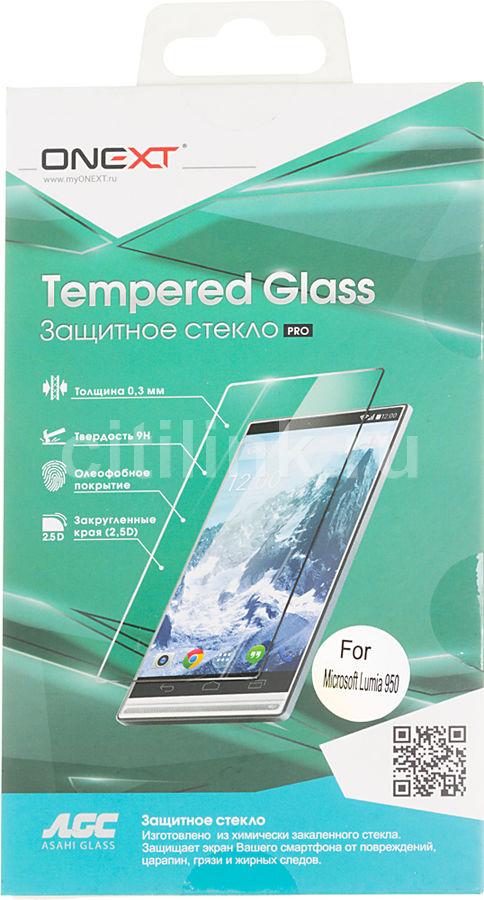Защитное стекло ONEXT для Microsoft Lumia 950,  1 шт [40996]