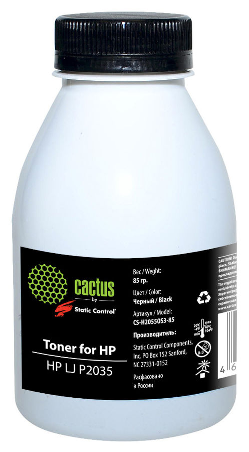 Тонер CACTUS CS-H2055OS3-85,  для HP LJ P2035(SCC),  черный, 85грамм, флакон