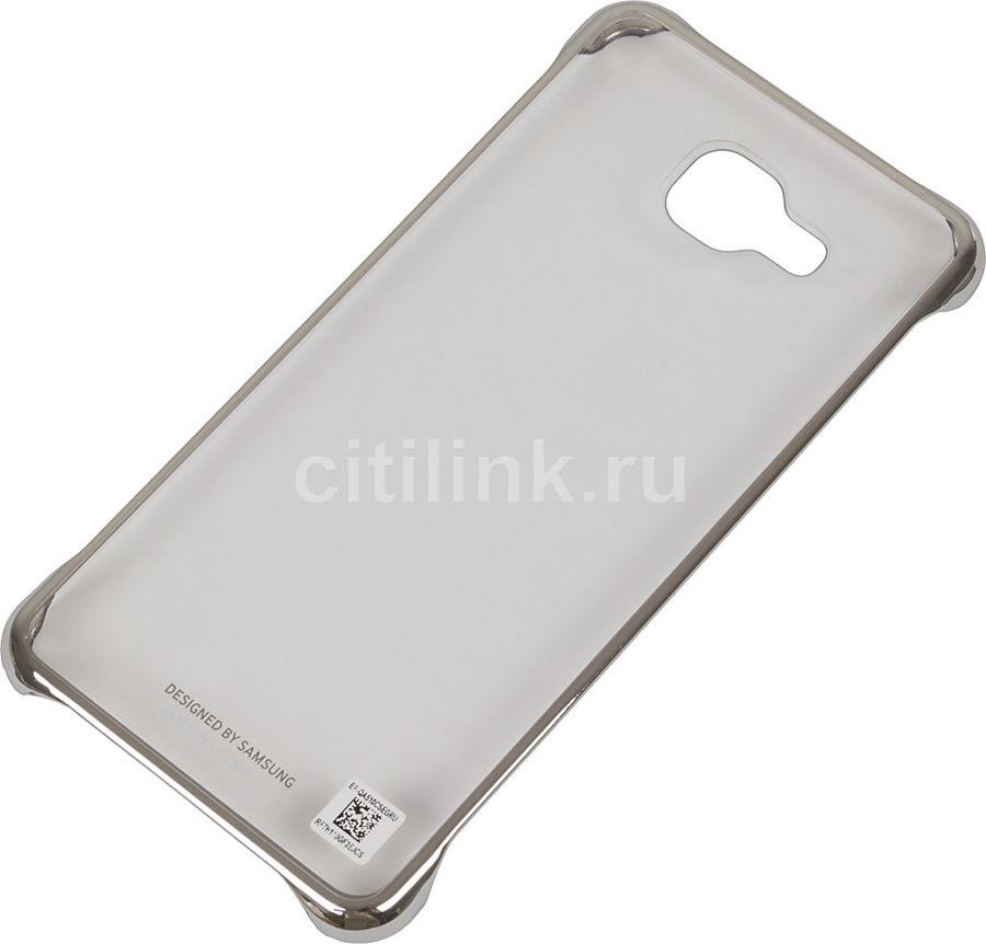Чехол (клип-кейс) SAMSUNG Clear Cover, для Samsung Galaxy A5 (2016), серебристый [ef-qa510csegru]