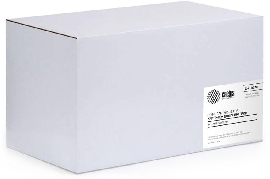 Двойная упаковка картриджей CACTUS CS-CF283AD черный