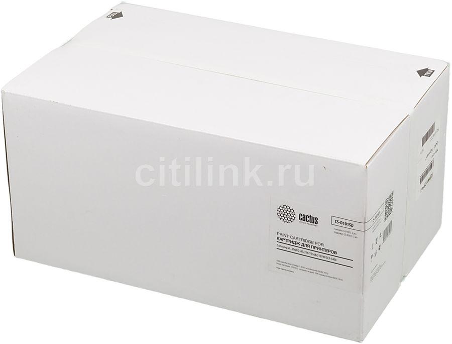 Двойная упаковка картриджей CACTUS CS-D101SD черный