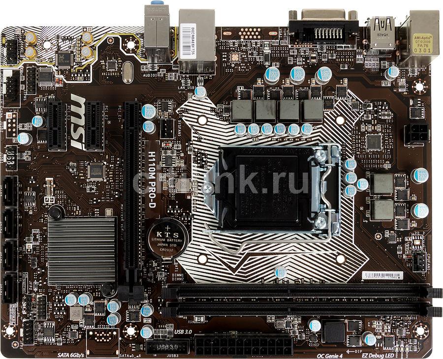 Материнская плата MSI H110M PRO-D Soc-1151 Intel H110 2xDDR4 mATX AC`97 8ch(7.1) G (отремонтированный)