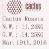 """Гироскутер CACTUS CS-GYROCYCLE_SUV_BK,  10"""",  5800mAh,  черный вид 15"""