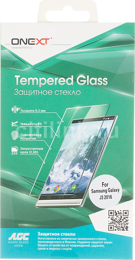 Защитное стекло для экрана ONEXT для Samsung Galaxy J3 2016,  1 шт [41020]