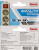 Сетевой фильтр BURO 500SL-5-G, 5м, серый вид 6
