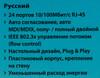 Коммутатор TP-LINK Desktop Switch TL-SF1024M вид 11