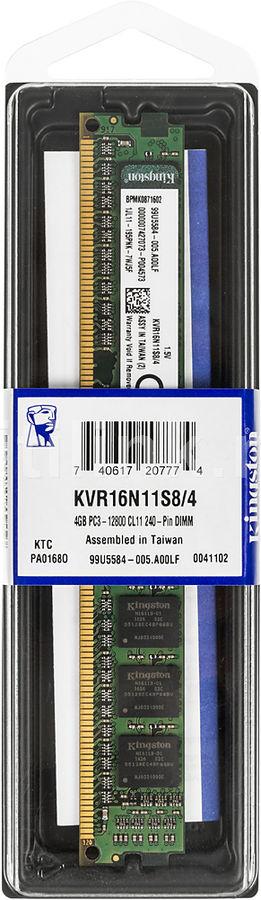 Модуль памяти KINGSTON VALUERAM KVR16N11S8/4 DDR3 -  4Гб 1600, DIMM,  Ret
