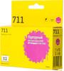 Картридж T2 CZ131A пурпурный [ic-h131] вид 1