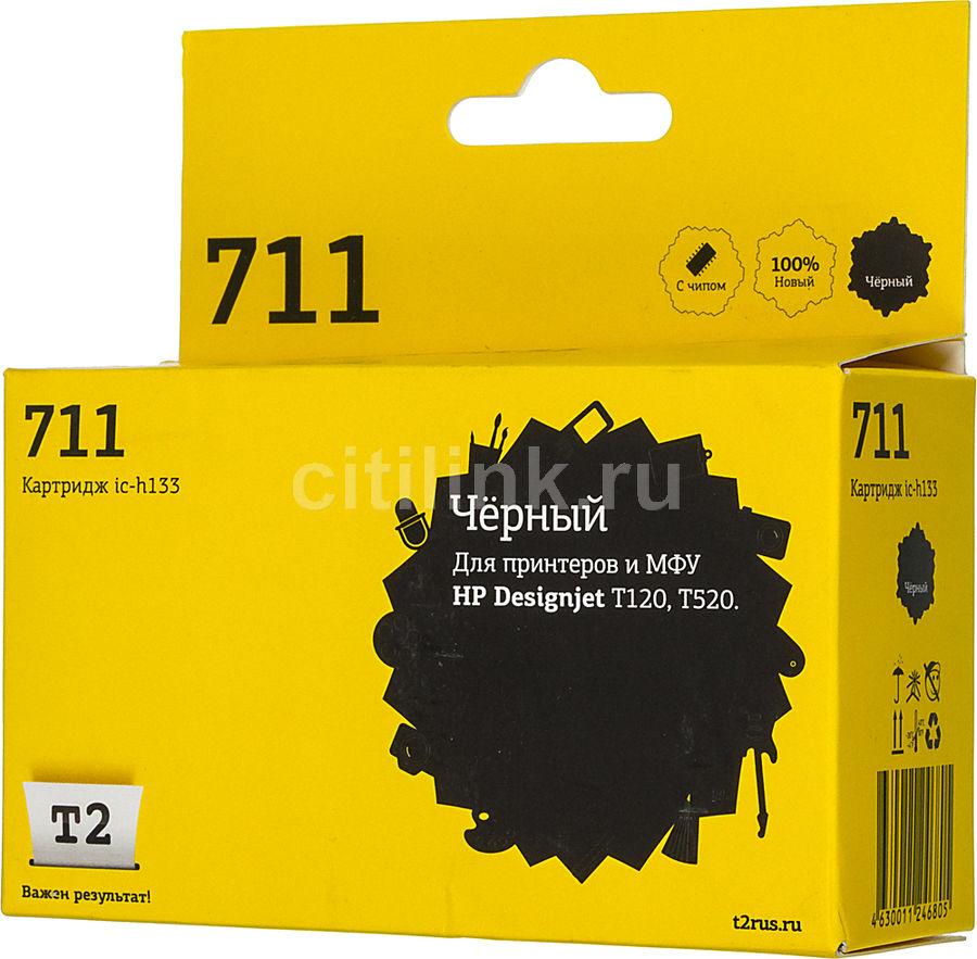 Картридж T2 CZ133A черный [ic-h133]