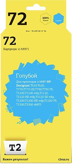 Картридж T2 C9371A голубой [ic-h9371]