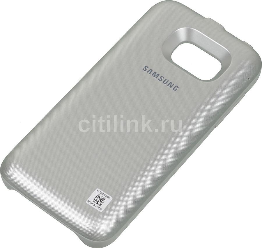 Чехол с функцией беспроводной зарядки SAMSUNG Backpack, 2700 мАч, для Samsung Galaxy S7, серебристый [ep-tg930bsrgru]