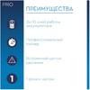 Электрическая зубная щетка ORAL-B CrossAction PRO 500 голубой [80273462] вид 2