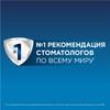 Электрическая зубная щетка ORAL-B CrossAction PRO 500 голубой [80273462] вид 3