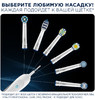 Электрическая зубная щетка ORAL-B CrossAction PRO 500 голубой [80273462] вид 11