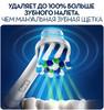 Электрическая зубная щетка ORAL-B CrossAction PRO 500 голубой [80273462] вид 12
