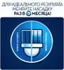 Электрическая зубная щетка ORAL-B CrossAction PRO 500 голубой [80273462] вид 13