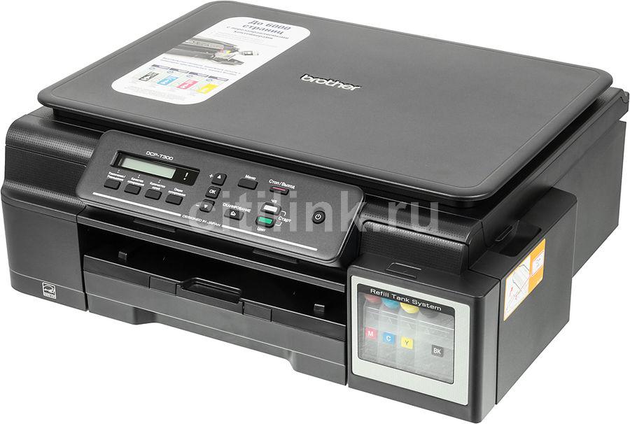 МФУ BROTHER InkBenefit Plus DCP-T300, A4, цветной, струйный, черный [dcpt300r1]