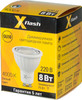 Лампа X-FLASH XF-MR16D-P-GU10-8W-4000K-220V, 8Вт, 700lm, 50000ч,  4000К, GU10,  1 шт. [47246] вид 5