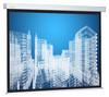 Экран CACTUS Wallscreen CS-PSW-187x332,  332х187 см, 16:9,  настенно-потолочный белый вид 1