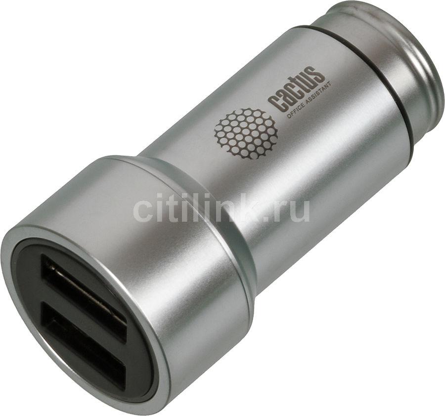 Автомобильное зарядное устройство CACTUS CS-ACCP33,  2xUSB,  2.1A,  серебристый