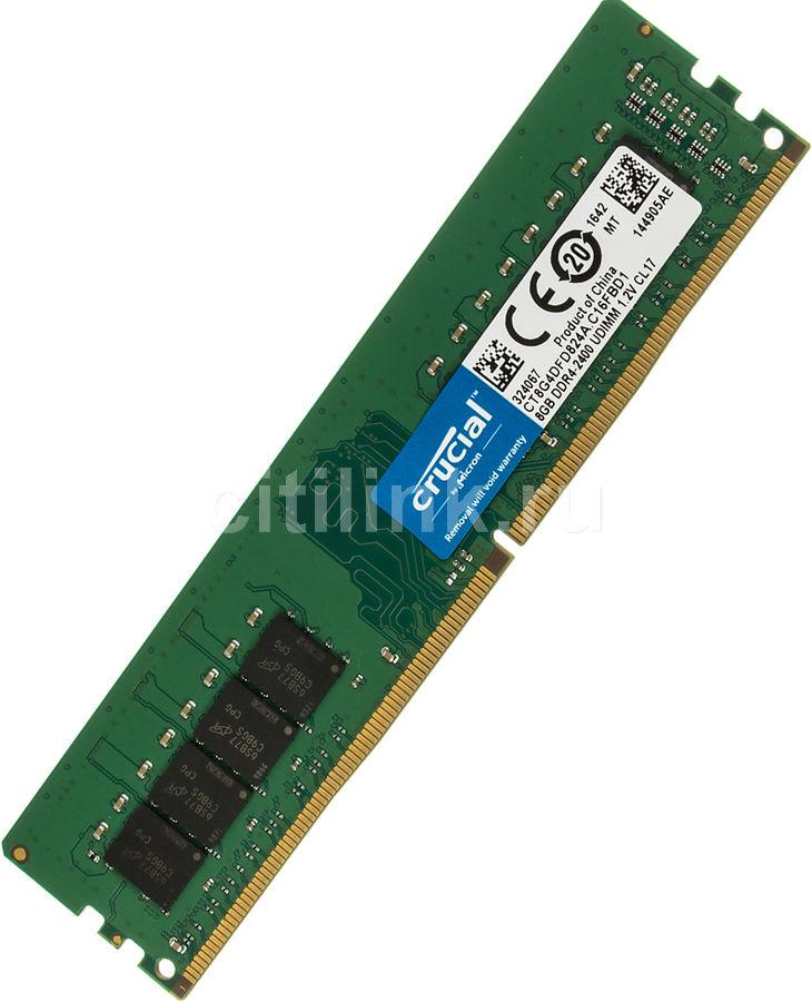 Модуль памяти CRUCIAL CT8G4DFD824A DDR4 -  8Гб 2400, DIMM,  Ret