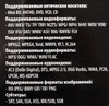 DVD-плеер MYSTERY MMP-101HD,  черный вид 13