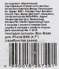 Чехол (клип-кейс) REDLINE iBox Blaze, для Apple iPhone 6/6S, серебристый [ут000008419] вид 7