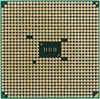 Процессор AMD Athlon X4 870K, SocketFM2+ BOX [ad870kxbjcsbx] вид 3